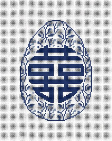 Happiness Chinoiserie Needlepoint Ornament Kit